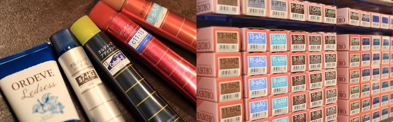 料金表カラー画像